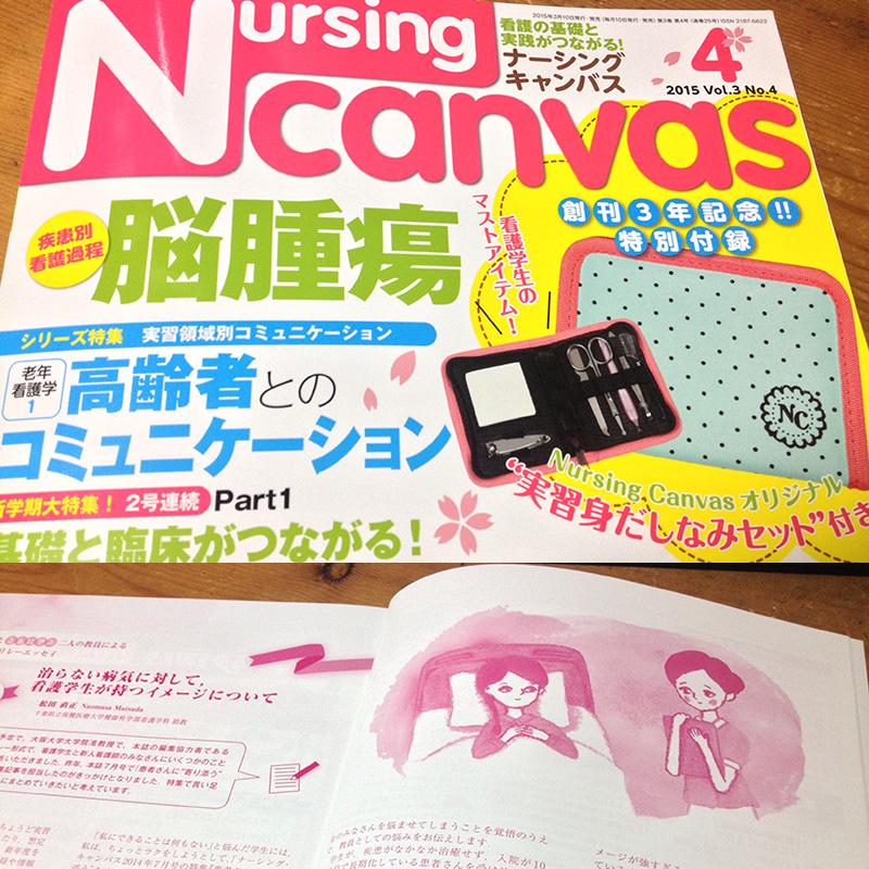150306_nursing_8015.jpg