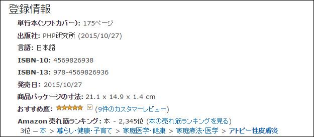 160129amazon_2345.jpg