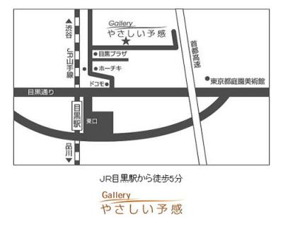 140110yasashii_yokan.jpg