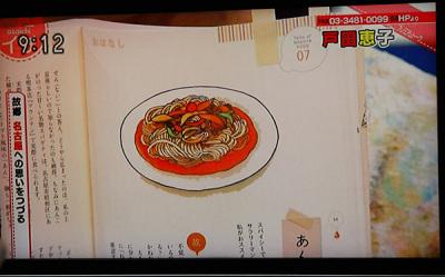 140523toda_asaichi2.jpg
