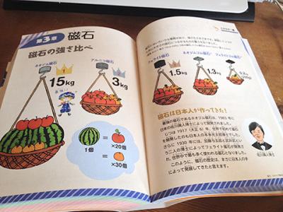 140913gakken_image2.jpg