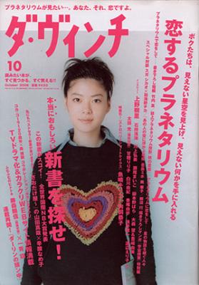 0610book_butuzou02web.jpg