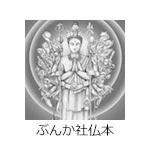 060909-12senjyu_kannon_bn_web.jpg