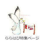 110612hina-health1_bn_web.jpg