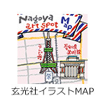 141015nagoya_map_bn_web.jpg
