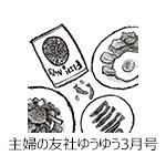 150228yuuyuu_03_bn_web2.jpg