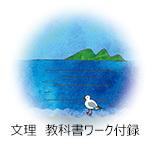 150326bunri__bn_web.jpg
