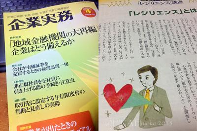 150403kigyou_image_s.jpg