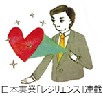 150326kj_nichijitsu_bn_web.jpg