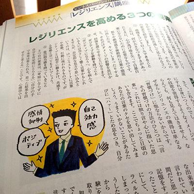 150528kigyou_image.jpg
