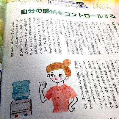 150624kigyou_image.jpg