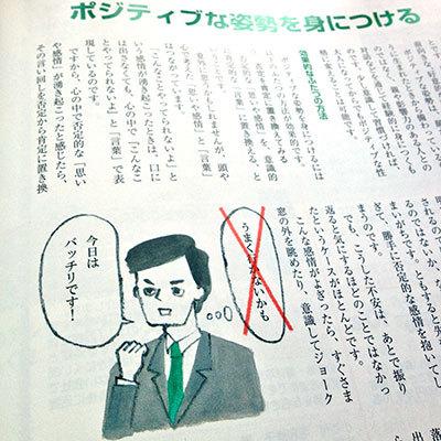 150726kigyou_image.jpg