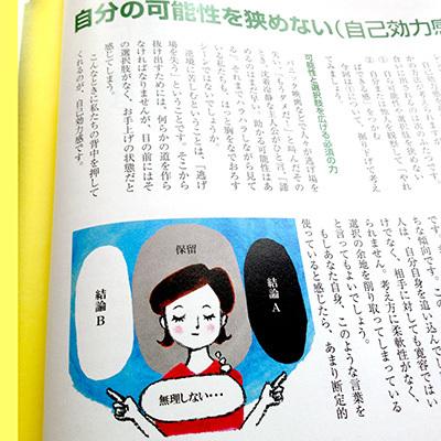150831kigyou_image.jpg
