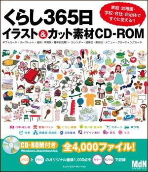 090122family_sozai.jpg