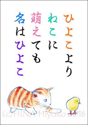 160109carta_yomi_hi.jpg