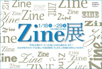 2016_zine_omote.jpg