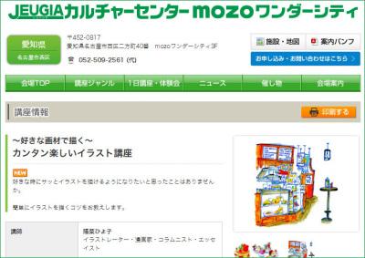 160211mozo_web-2.jpg