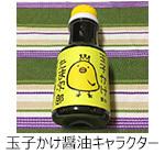 161119okumura_tamajiro__bn_web1.jpg