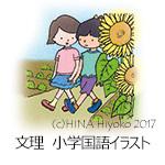 170320bunri__bn_web1.jpg
