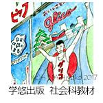 180305gakuyu_social_bn_web1.jpg