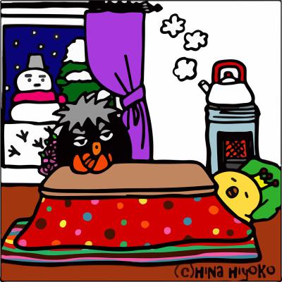 hiyoko_dagane2.jpg