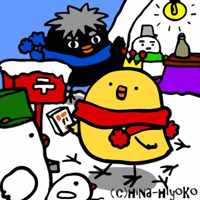 hiyoko_dagane4.jpg