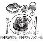 171210php_rakulu__bn_web1.jpg