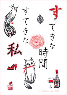 170106_2018hina_carta_yomifuda_web.jpg
