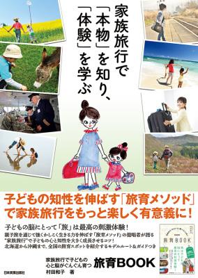 180628tabiiku_poster.jpg