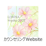070625pios_bn_web.jpg