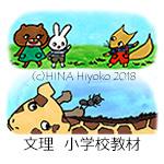 180925bunri__bn_web1.jpg