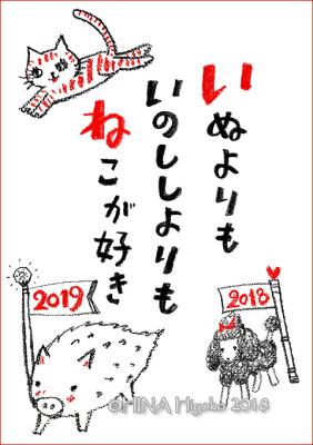 190115iroha_carta_yomi.jpg