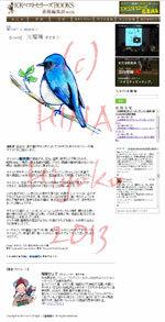 130809kencyou_web01.jpg