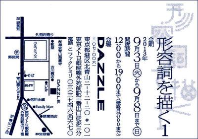 130814malupu_map.jpg