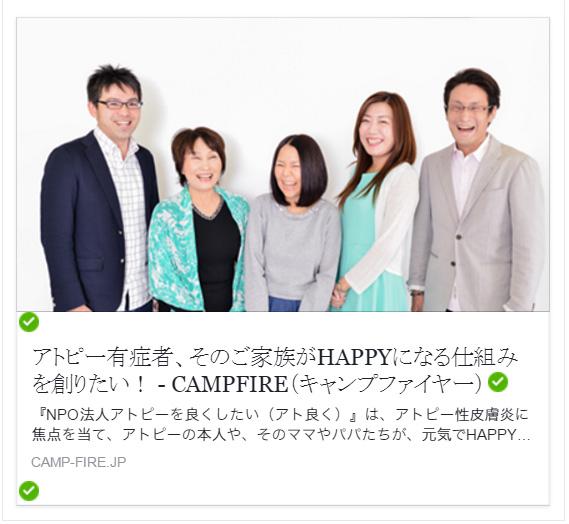 170220atopi_yoku1.jpg