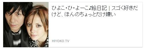 141027_bloh_yoshii1.jpg