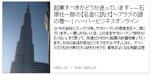 141206_ishihara_column1.jpg