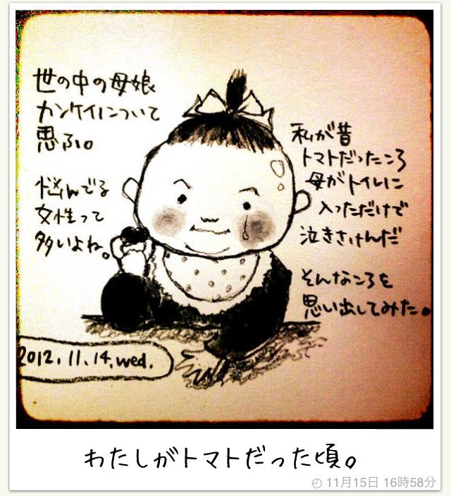 IMG_0996.JPG