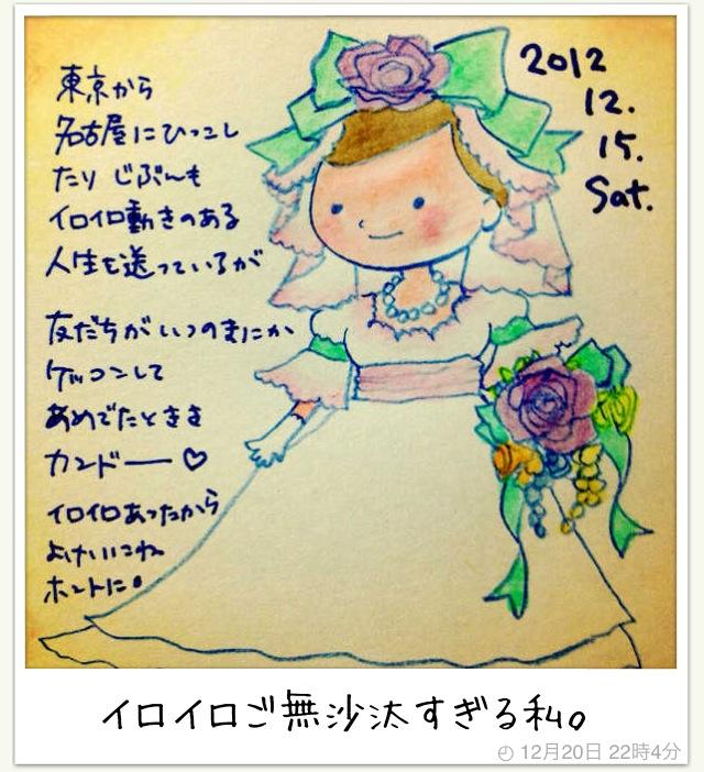IMG_1728.JPG