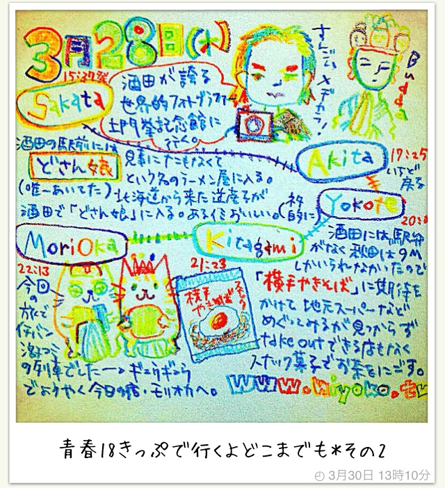 IMG_5056.JPG