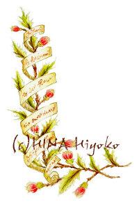 040916london_flower.jpg
