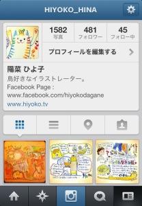 IMG_8558.JPG