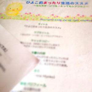 140906_kikaku_n.jpg