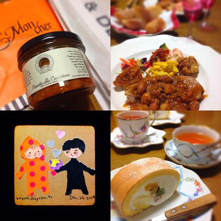 141226_dinner_7354.jpg