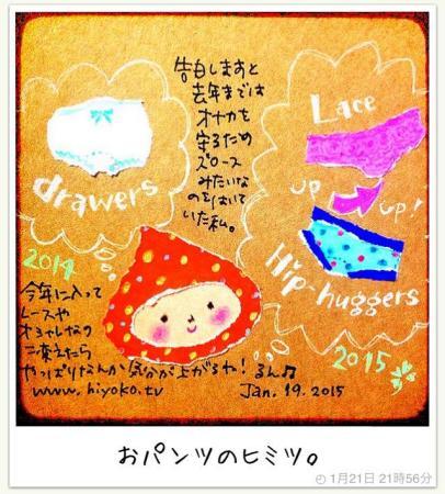 150119my365_n.JPG