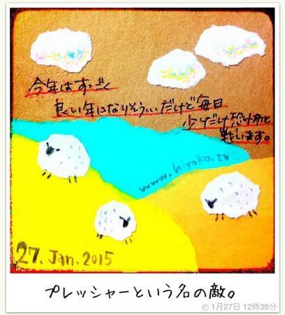 150127my365_n.JPG