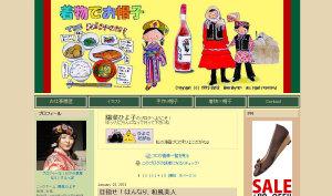 130123blog_skin_kimono01.jpg