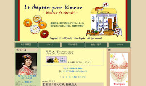 130123blog_skin_kimono02.jpg