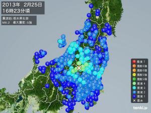 20130225162357-large.jpg