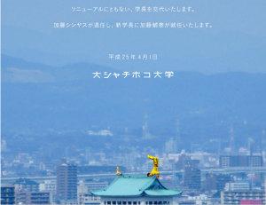130401dai-nagoya1.jpg